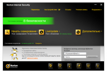 Антивирус Norton Internet Security 2012