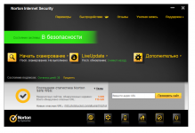 Управление Norton Internet Security